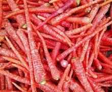 Altrincham Carrot
