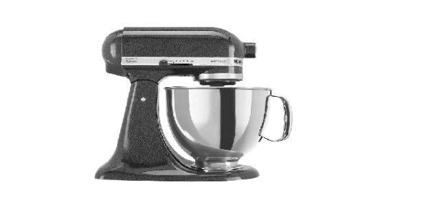 Win a Kitchenaid Artisan worth £300